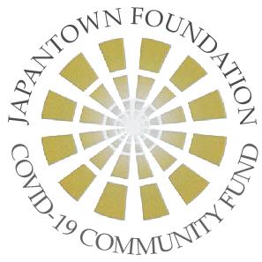 API Main Logo